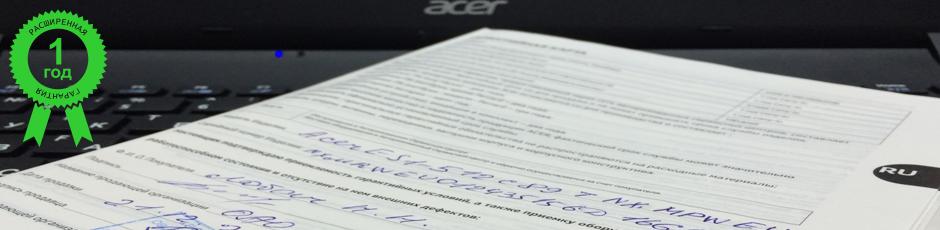 Дополнительная гарантия Acer